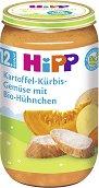HiPP - Био пюре от картофи, тиква, зеленчуци и пиле - Бурканче от 250 g за бебета над 12 месеца - пюре