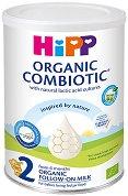 Био преходно мляко - HiPP 2 Organic Combiotic - Метална кутия от 350 g за бебета над 6 месеца -