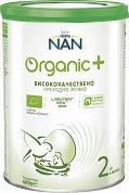 Висококачествено преходно мляко за кърмачета - Nestle NAN Organic 2 - Метална кутия от 400 g за бебета над 6 месеца - залъгалка