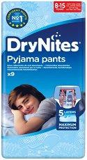 Huggies - DryNites Pyjama Pants Boy: Large - продукт