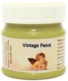 Акрилна винтидж боя с тебеширен ефект - Бурканче от 50 или 100 ml - продукт