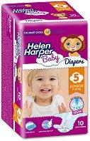 Helen Harper Baby 5 - Junior -