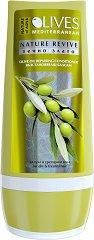 """Nature of Agiva Olives Nature Revive Olive Oil Repairing Conditioner - Възстановяващ балсам за суха и третирана коса от серията """"Olives"""" -"""