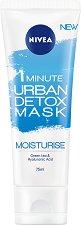 Nivea 1 Minute Urban Detox Mask Moisturise - Детоксикираща и хидратираща маска за лице със зелен чай и хиалуронова киселина - гел