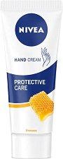 Nivea Protective Care Hand Cream - Защитен крем за ръце с пчелен восък - продукт