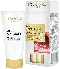 L'Oreal Paris Age Specialist Mask 45+ - Маска за лице против бръчки - крем