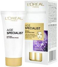 L'Oreal Paris Age Specialist Mask 55+ - Маска за лице против бръчки - продукт