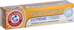 Arm & Hammer Advance White Extreme Toothpaste - Избелваща паста за зъби в разфасовки от 25 ml и 75 ml -