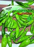 """Семена от Пипер Рибки - От серията """"Български сортове семена: Зеленчуци"""""""