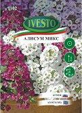 """Семена от Алисум - микс от цветове - От серия """"Ивесто"""""""