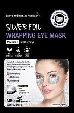 MBeauty Silver Foil Wrapping Eye Mask - маска