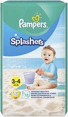 Pampers Splashers 3-4 -
