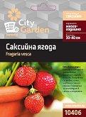 """Семена от Саксийна Ягода - От серията """"City Garden"""""""