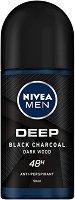 """Nivea Men Deep Dry & Fresh Feeling 48h Anti-Perspirant - Ролон дезодорант за мъже против изпотяване от серията """"Deep"""" - серум"""