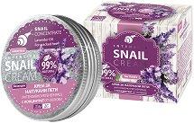 """Bodi Beauty Intensive Snail Cream For Heels - Крем за напукани пети с концентрат от охлюви от серията """"Bille SC"""" - пила"""