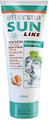 Sun Like Aftersun Cooling Body Lotion -