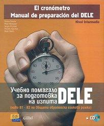 El cronometro. Manual de preparacion del DELE + CD -