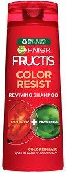 Garnier Fructis Goji Color Resist Shampoo - крем