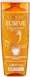 Elseve Extraordinary Oil Coconut Weightless Nutrition Shampoo - сапун
