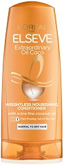 Elseve Extraordinary Oil Coconut Weightless Nutrition Conditioner - балсам