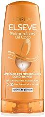 Elseve Extraordinary Oil Coconut Weightless Nutrition Conditioner - олио