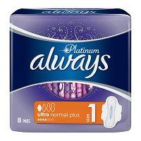 Always Platinum Ultra Normal Plus - Дамски превръзки с крилца в опаковки от 8 ÷ 16 броя - лак