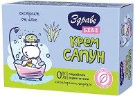 """Бебешки крем сапун с екстракт от алое - От серията """"Здраве Бебе"""" - шампоан"""