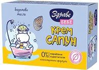 """Бебешки крем сапун с бадемово масло - От серията """"Здраве Бебе"""" - шампоан"""