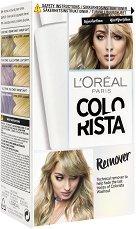 """L'Oreal Colorista Remover - Комплект за премахване на временна боя от серията """"Colorista"""" - продукт"""
