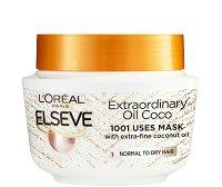 Elseve Extraordinary Oil Coconut Mask - Маска с кокосово масло за нормална до суха коса -