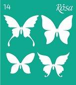Самозалепващ шаблон - Пеперуди - Размери 9 х 10 cm