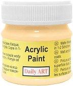 Акрилна боя с мат ефект - Acrylic Paint - Бурканче от 50 ml или 100 ml