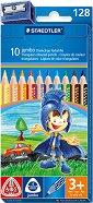Цветни моливи - Jumbo 128 - Комплект от 10 цвята и острилка