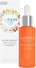 Lumene Valo Glow Boost Essence - маска