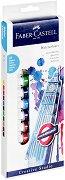 Акварелни бои - Комплект от 12 цвята х 12 ml