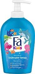 Fa Kids Liquid Soap - Tечен сапун за деца -