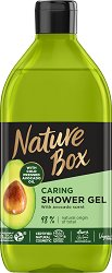 Nature Box Avocado Oil Caring Shower Gel - Натурален душ гел с масло от авокадо - крем