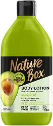 Nature Box Avocado Oil Body Lotion - шампоан
