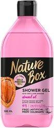 Nature Box Almond Oil Shower Gel - Душ гел с масло от бадем - гел