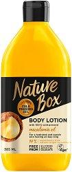 Nature Box Macadamia Oil Body Lotion - Лосион за тяло с масло от макадамия -