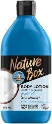 Nature Box Coconut Oil Body Lotion - Лосион за тяло с кокосово масло - душ гел