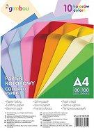 Цветна хартия формат А4 - Gimboo