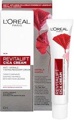 L'Oreal Revitalift Cicacream Day Cream - Дневен крем за лице против бръчки с азиатска центела - крем