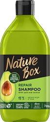 Nature Box Avocado Oil Shampoo - Натурален възстановяващ шампоан с масло от авокадо - сапун