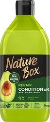 Nature Box Avocado Oil Conditioner - Натурален възстановяващ балсам за коса с масло от авокадо -
