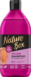 Nature Box Almond Oil Volume Shampoo - Натурален шампоан за обем с масло от бадем - шампоан