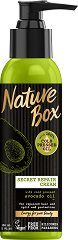 Nature Box Avocado Oil Secret Repair Cream -