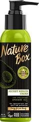 Nature Box Avocado Oil Secret Repair Cream - шампоан