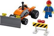 LEGO: City - Булдозер - играчка