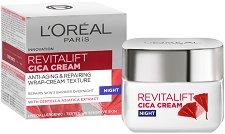 L'Oreal Revitalift Cicacream Night Cream - Нощен крем за лице против бръчки с азиатска центела - крем